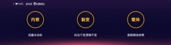 新东方多纳陈婉青:微信生态下家长群体流量特质